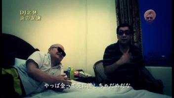 th_vlcsnap-2012-07-05-00h21m18s146